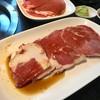ร้านอาหาร กิวโนบิ สาขาต้นซุงอเวนิว ทาวน์อินทาวน์